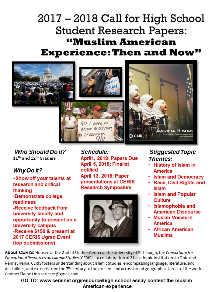 high school essay contest muslim american experiences then and now  high school essay contest muslim american experiences then and now